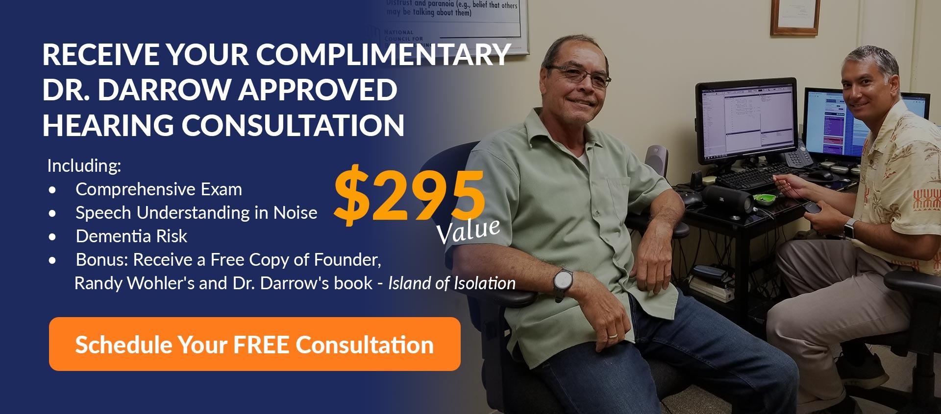 hearing consultation maui hawaii