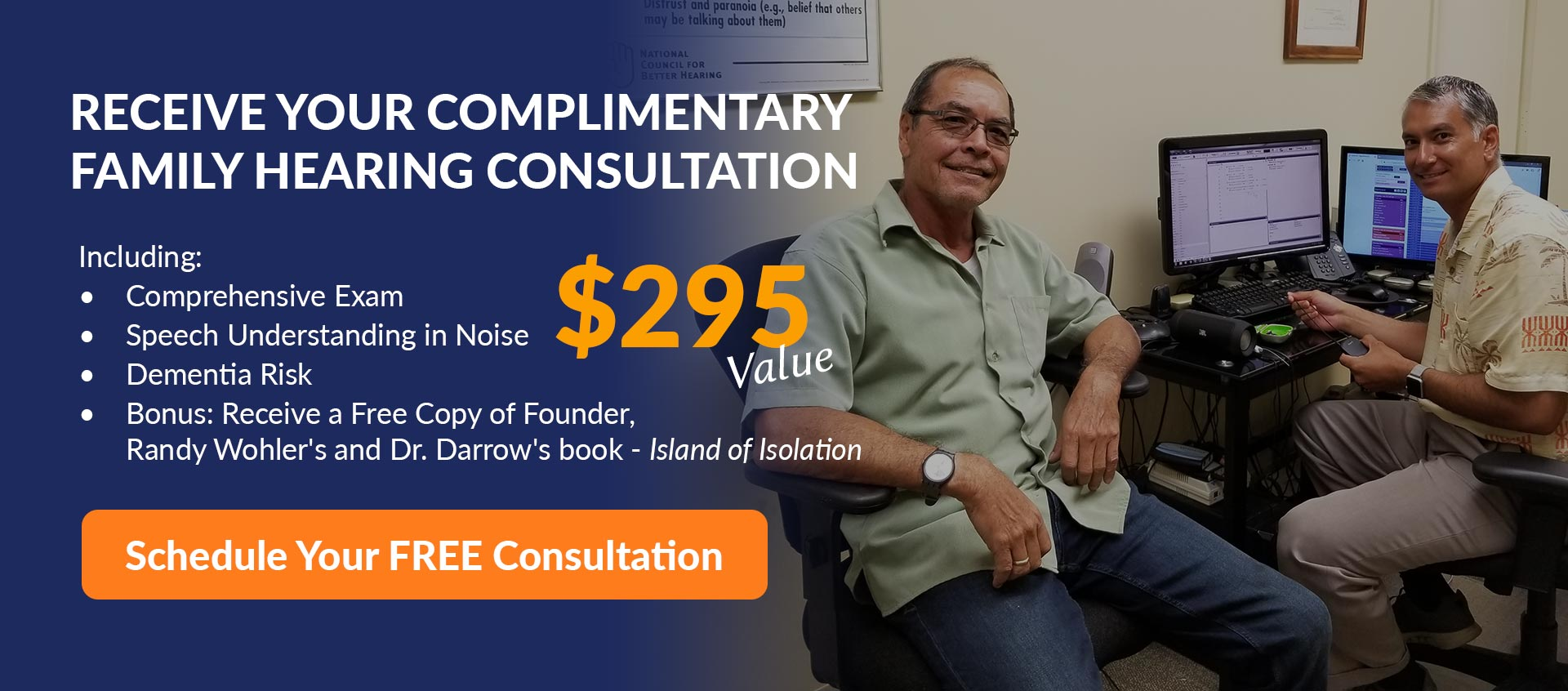 hearing consultation maui hawaii
